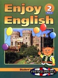 Учебник По Английскому Enjoy English 3 Класс Бесплатно